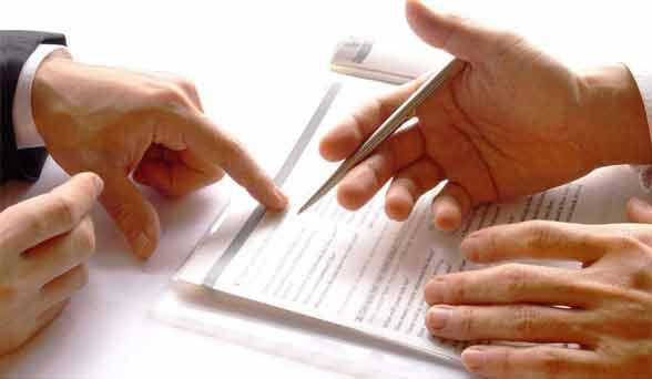 ثبت موسسات غیر تجاری